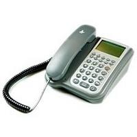 Image Sero! Infrared Telephone