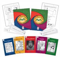 Image Essential Sight Words Reading Program - Level 1 & 2 COMBO
