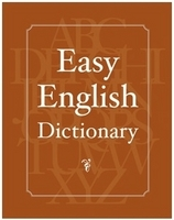 Image Easy English Dictionary